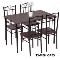 Комплект маса и четири стола Carmen 20009 G
