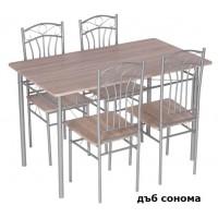 Комплект маса и четири стола Carmen 20012