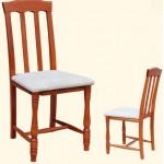 Трапезен стол Марица