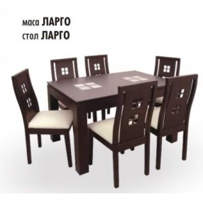 Стол за трапезария от бук Ларго