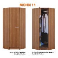 Ъглов гардероб Мони 11
