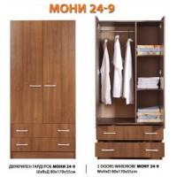 Двукрилен гардероб Мони 24-9