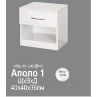 Нощно шкафче Аполо 1 бяло гланц
