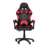 Геймърски стол Carmen 6194 - червено - черен