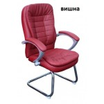 Посетителски стол-кресло Кармен 6054