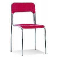 Посетителски стол Cortina