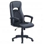 Президентски офис стол Carmen 6095 сив - черен