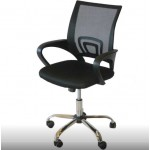 Офис стол 6302 - черен