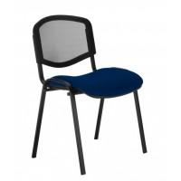 Посетителски стол Iso ergo mesh