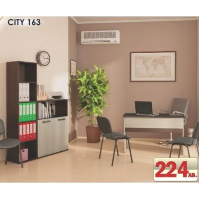 Офис комплект Сити 9018