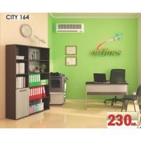 Офис комплект Сити 164