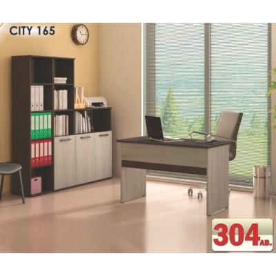 Офис комплект Сити 9020