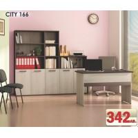 Офис комплект Сити 9021