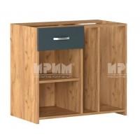 Офис модул 291 носещ контейнер с 1 чекмедже и 4 ниши