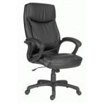 Мениджърски стол HAWAI с естествена кожа