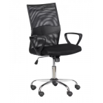 Работен офис стол Carmen 7046