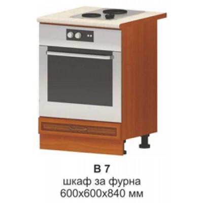 РАВЕНА В 7