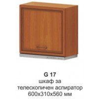 РАВЕНА G 17