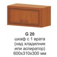 РАВЕНА G 20