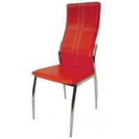 Тръбен стол А5