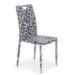 Стол за хранене еко кожа и метал К 200