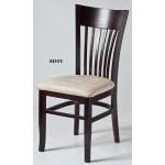 Трапезарен стол Атина 2