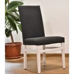 Трапезен стол Хисар бяло/ ибиза 930