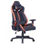 Геймърски стол Escape оранж