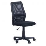 Детски стол Carmen 7026 - черен