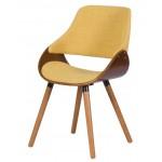 Трапезен стол Carmen 9973 - орех/ жълт